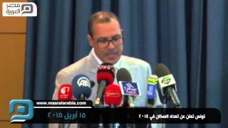 مصر العربية | تونس تعلن عن تعداد السكان في 2014