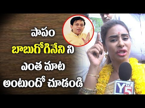 Sri Reddy Reveals intresting Facts about Babu Gogineni of Bigg Boss 2 | Y5 tv |
