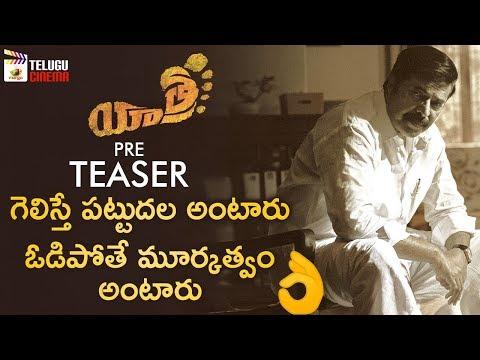 Yatra Movie PRE TEASER | Mammootty | YSR | Mahi V Raghav | #YatraTeaser | Mango Telugu Cinema