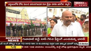 Minister Sujay Krishna Ranga Rao Participates In PydiThalli Ammavari Utsavalu | Vizianagaram