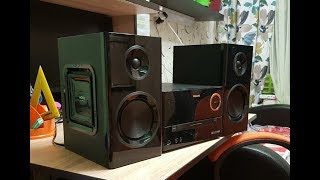 Philips MCM3150 Bass test