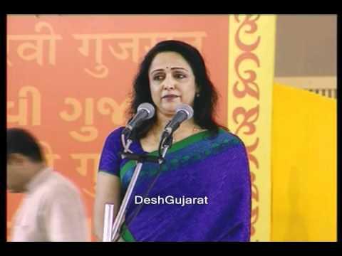 Hema Malini speaks at Gujarat CM Narendra Modi's Sadbhavana fast stage