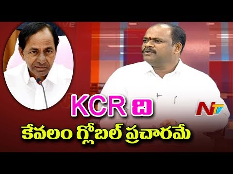 Special Debate on TRS Manifesto, Seats Sharing Issue in Mahakutami | NTV Live Show | Part 02