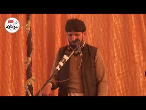 Allama Mazhar Hussain Sadqi   Majlis 11 Rabi Awal 2017  