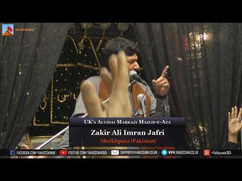 Zakir Ali Imran Jafri | Alvidai Markazi Majlis-e-Aza 2017 | Dua-e-Zehra (Northampton)