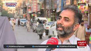 Program Breaking Point with Malick 21 Sep 2019 | HUM News