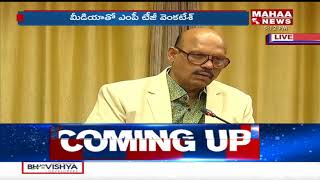 TG Venkatesh About Kadapa Steel Plant | Press Meet