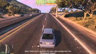 GTA 5 Дополнительные задания - Убийство Эла Ди Наполи
