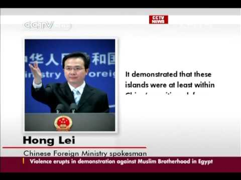 China says Diaoyu Islands are part of its territory since Ming Dynasty in 1403