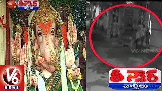 CCTV Visuals Of Ganesh Laddu Robbery In Mahabubnagar | Teenmaar News