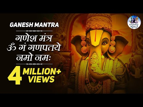 Om Gan Ganapataye Namo Namah - Lord Ganesh Aarti & Ganesh Bhajan ( Full Song ) video