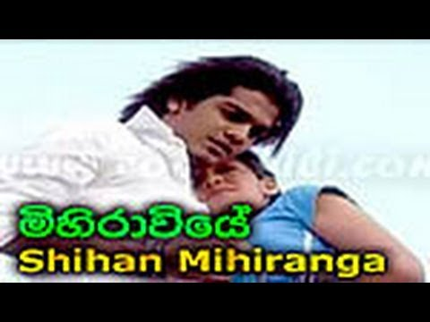 Mihiraviya (shihan Mihiranga) Www.lankachannel.lk video