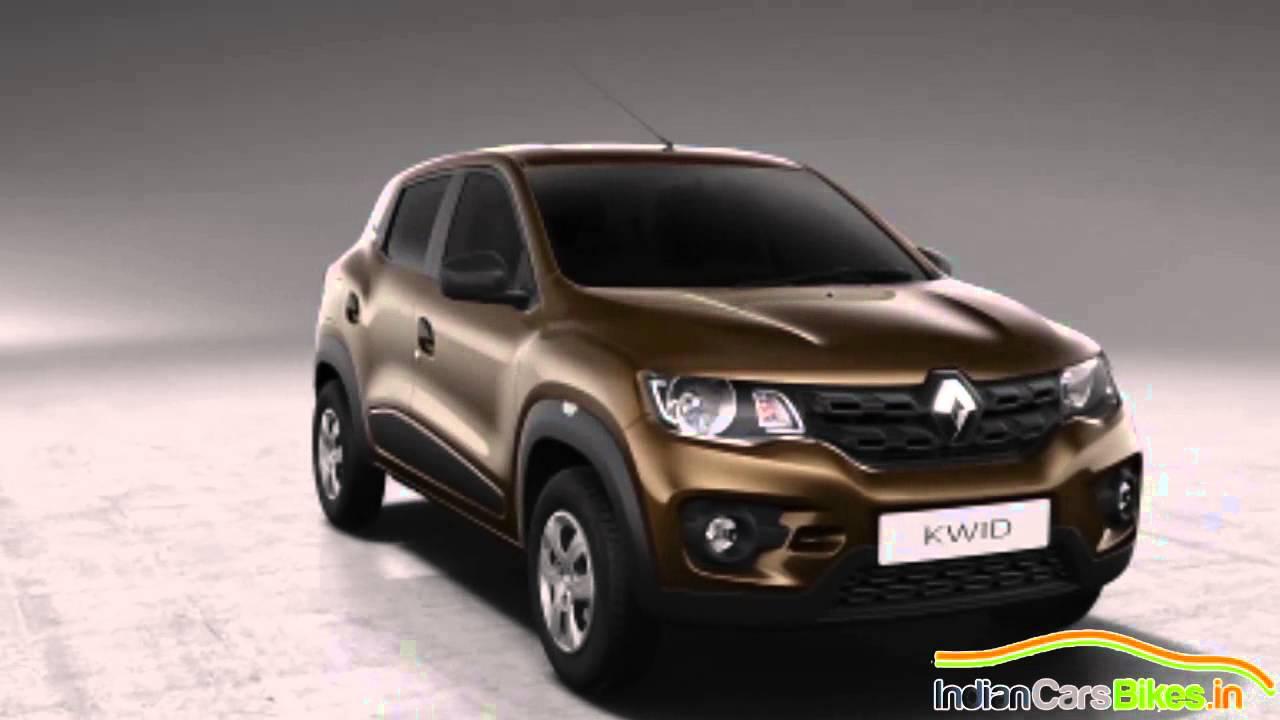 Renault Kwid Colours Comparison - Rouge & Bronze - YouTube