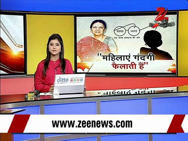 Women create most garbage in neighbourhood: Anandiben Patel