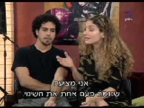 השיר שלנו עונה 2 פרק 13
