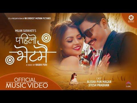 Pahilo Bhetmai - Milan Surkheti | Alisha Pun Magar | Jitesh Pradhan | Official Music Video