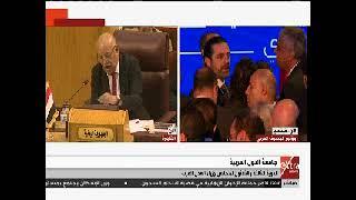 لحظه وصول سعد الحريري للمشاركة بمؤتمر المصرف العربي في بيروت