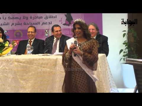 فيديو: ملكة جمال اليمن تقع في إحراج كبير أثناء محاولة التعريف عن نفسها في حفل بالقاهرة