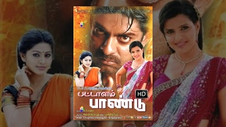 Pattalam Pandu (2014) Tamil Movie