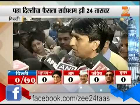 Delhi : Aap Leader Kumar Vishwas On Election Counting