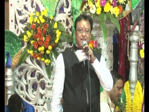 Pradeep Pushp-khatu Shyam Bhajan-rishta Mera Tumse Kya video