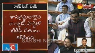 BJP MP Rakesh Singh Speech at Lok Sabha | గల్లా జయదేవ్కు కౌంటర్ ఇచ్చిన రాకేష్ సింగ్..