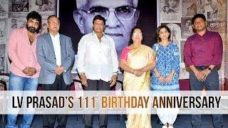 LV Prasad's 111th Birthday Anniversary | Balakrishna, Yvs Chowdary | Silly Monks Tollywood