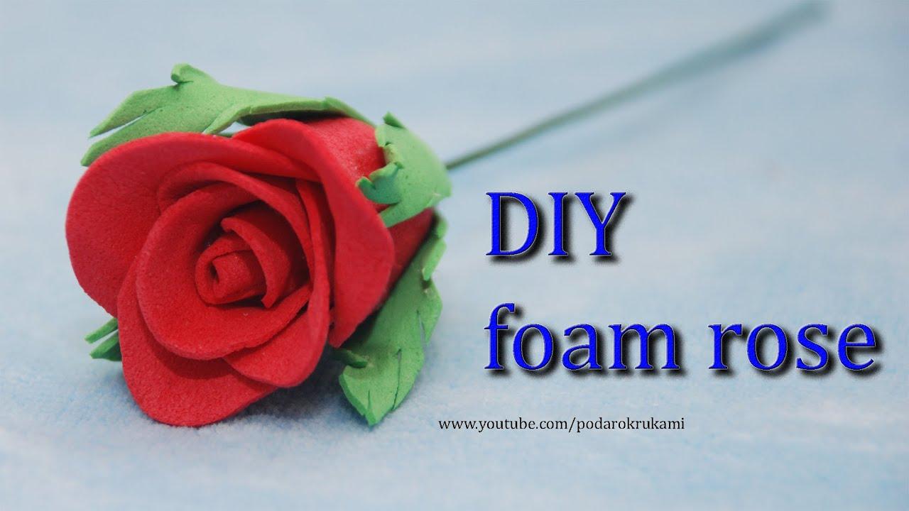 Как сделать бутоны роз из фома