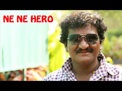 Ne Ne Hero || Telugu Short Film || By Paavan Shankar