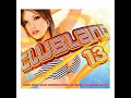 Clubland 13 - 03 - Apologise