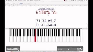 Ethiopian Traditional Modes Music Theory -  የኢትዮጵያ ባህላዊ ቅኝቶች የሙዚቃ ትምርት