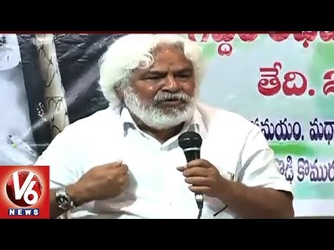 Gaddar To Launch New Political Party | Fans Informal Meet | Hyderabad | V6 News