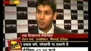 Delhi Aaj Tak_ MapmyIndia launches new GPS Products and Services.