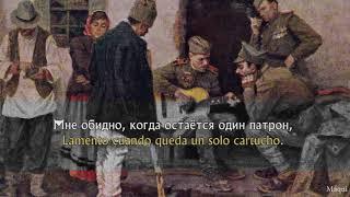5nizza Солдат Soldat En Español