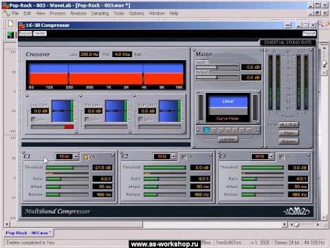 A.S.Workshop - Многополосный компрессор в мастеринге