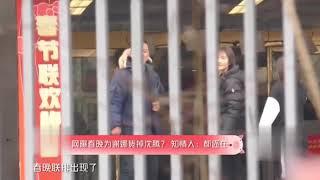 网曝春晚为谢娜毙掉沈腾?知情人:都还在[高清].mp4