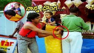 Chiranjeevi Ultimate Comedy Scene | Telugu Comedy Scenes | Silver Screen Movies