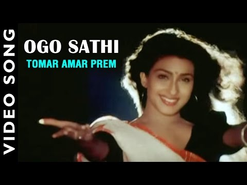 Ogo Sathi - Bengali Song - Tomar Amar Prem video