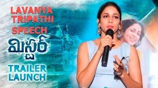 Lavanya Tripathi Speech at Mister Trailer Launch | Varun Tej, Hebah Patel | Sreenu Vaitla