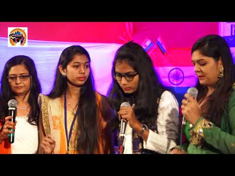 Des Rangila By Bansari, Ashtha, Khusbhu, Shweta Gor  In Indian Patrotic Songs By SaReGaMa  Gujarat