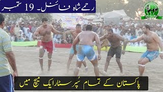Best Final Match In Kanjwani 2017 Kabaddi | Muzmal Boota Vs Janjua