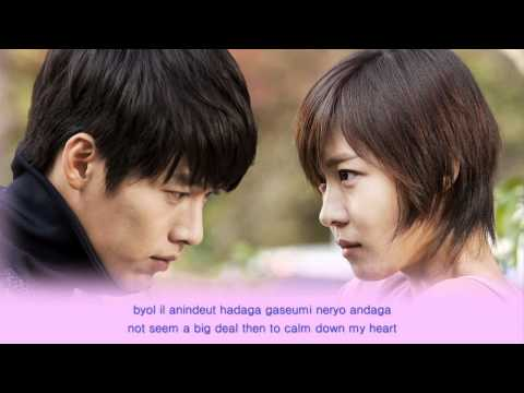 Secret Garden ~ Appear (rom eng Sub) video