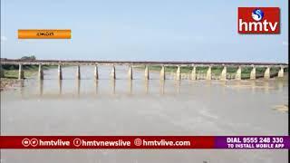 బాసర గోదావరి నదికి జలకళ l Water Level Rises at Basara Godavari River | hmtv