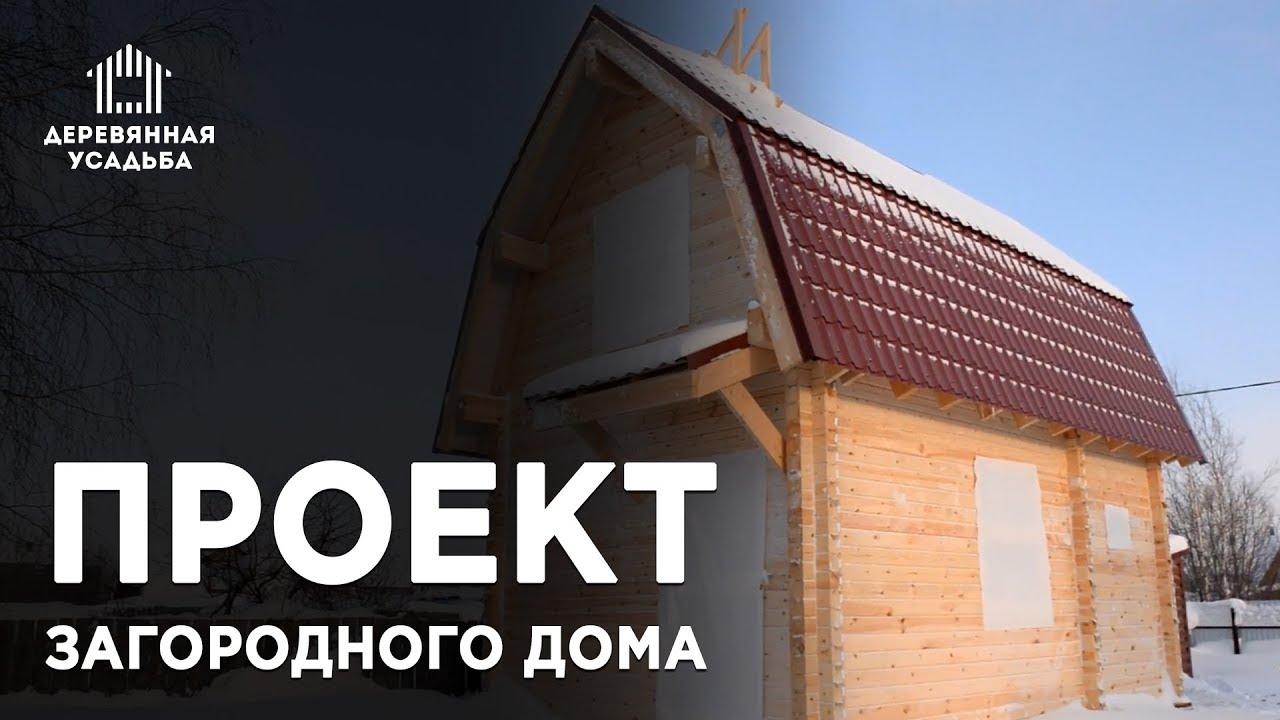Проект загородного дома из профилированого бруса