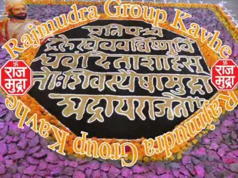 Rajmudra song Rimix