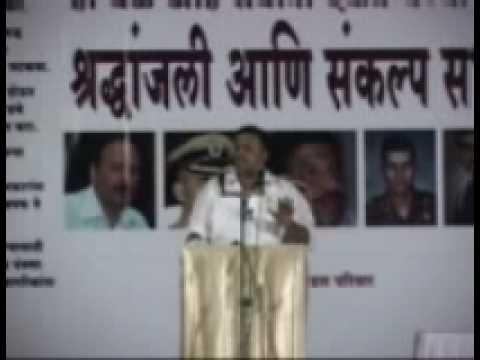 10 - Avinash Dharmadhikari Sir's Lecture On terrorism & Citizen's Role video