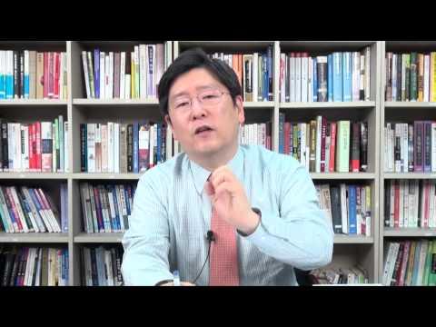 송원근 박사의 '시장경제, 오해와 이해' - 10. 현대 자본주의 경제, 계획경제인가?
