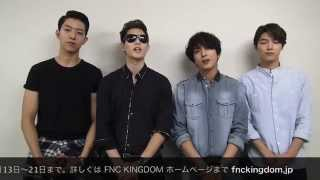 FNC KINGDOM EXHIBITION Message from CNBLUE
