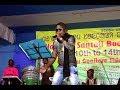 Singrai Soren Live  Goaltor Hoy Ror Leka  National Santali Book Fair 2017 thumbnail
