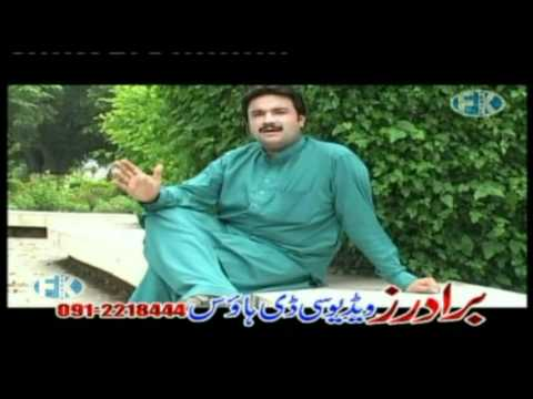 SONG 7-TAPPEY TAPPE TAPE-NEW PASHTO RAEES BACHA ALBUM KALEWALI...